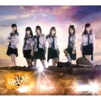 SKE48 革命の丘(TYPE-B)