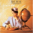 土屋 昌巳 RICE MUSIC