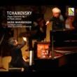 若林顕 チャイコフスキー:ピアノ協奏曲第 1番、他