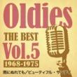 ボックス・トップス オールディーズVOL5  1967年~1975年