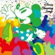 白石涼子 Disney Cheering Songs