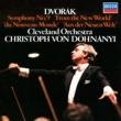 クリストフ・フォン・ドホナーニ/クリーヴランド管弦楽団