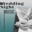 Instrumental Wedding Music Zone