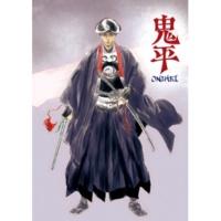 田中公平、川村竜 TVアニメ「鬼平」オリジナルサウンドトラック