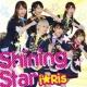 i☆Ris Shining Star