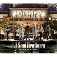 三代目 J Soul Brothers from EXILE TRIBE HAPPY