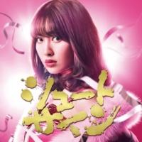 AKB48 シュートサイン