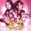 AKB48 シュートサイン<Type D>