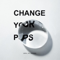 雨のパレード Change your pops