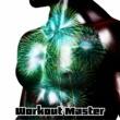 WORKOUT|Workout Buddy