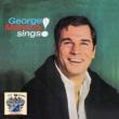 George Maharis