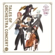 東京フィルハーモニー交響楽団 Theme of Velvet