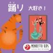 イザベル・モウラオ(ピアノ) 抒情小品集 第6集 作品57/ 4. 彼女は踊る