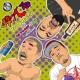 Young Hastle/DJ TY-KOH/UZI 酔ってる (feat. DJ TY-KOH & UZI)