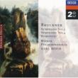 ウィーン・フィルハーモニー管弦楽団/カール・ベーム 交響曲 第3番 ニ短調《ワーグナー》〔1888年/89年版  校訂:レオポルト: 第1楽章:よりゆっくりと、神秘的に
