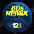 Matt Bianco 12 Inch Dance: 80s Remix
