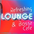 Bar Lounge & Bossa Cafe en Ibiza Here Comes the Sun