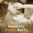 Essential Piano Music Zone