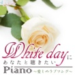 Moonlight Jazz Blue and JAZZ PARADISE アイム・ウィズ・ユー(I'm With You)