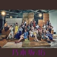 乃木坂46 インフルエンサー(Special Edition)
