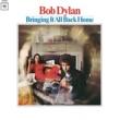 Bob Dylan Mr. Tambourine Man (mono version)