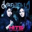 Krewella Krewella (Hits Japan Special Edition)