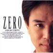 時任 三郎 ZERO