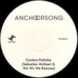Anchorsong Gyotens Kalimba (Sebastian Mullaert Intensification)