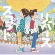 Scott & Rivers 変わらぬ想い with miwa