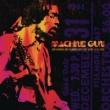 Jimi Hendrix Machine Gun (Live at the Fillmore East)