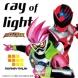 MONKEY MAJIK ray of light -movie ver.-