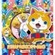 西郷憲一郎 妖怪ウォッチ オリジナルサウンドトラック GAME(妖怪ウォッチ3)