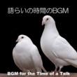 ワルター・クリーン(ピアノ) 6つの小品 作品118/第5曲:ロマンス ヘ長調