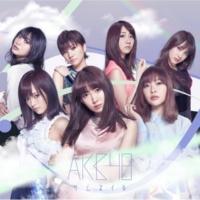 AKB48 過ち(山本 彩 & 稲垣潤一)