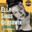 エラ・フィッツジェラルド Ella Sings Gershwin