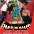 Udit Narayan/Sadhana Sargam Bheega Bheega Hai Mausam