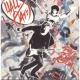 Daryl Hall & John Oates Big Bam Boom