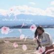 WaKaNa SAKURA Nostalgic (Bloom Ver.)