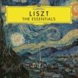 ヴィルヘルム・ケンプ ヴェネツィアとナポリ S.162 (巡礼の年 第2年 補遺): 第1曲:ゴンドラを漕ぐ女
