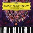 タマーシュ・ヴァーシャーリ/ロンドン交響楽団/ユリ・アーロノヴィチ パガニーニの主題による狂詩曲 作品43: 序奏 - 第1-第4変奏