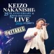 中西圭三 青い影(Live)