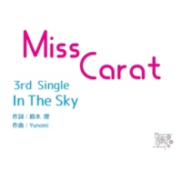 MissCarat In The Sky