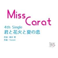 MissCarat 君と花火と夏の恋