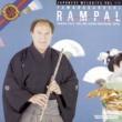 Jean-Pierre Rampal Yamanakabushi: Japanese Melodies, Vol. III