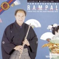 Jean-Pierre Rampal Neko No Yomeiri (Instrumental)