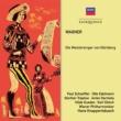 ウィーン・フィルハーモニー管弦楽団/ハンス・クナッパーツブッシュ 楽劇《ニュルンベルクのマイスタージンガー》: 第1幕への前奏曲