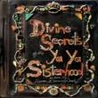 Macy Gray Divine Secrets Of The Ya-Ya Sisterhood - Music From The Motion Picture
