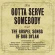 Shirley Caesar Gotta Serve Somebody (Album Version)