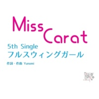 MissCarat フルスウィングガール