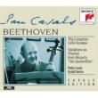 Pablo Casals Sonata No. 1 in F Major, Op. 5, No. 1: II. Rondo. Allegro vivace